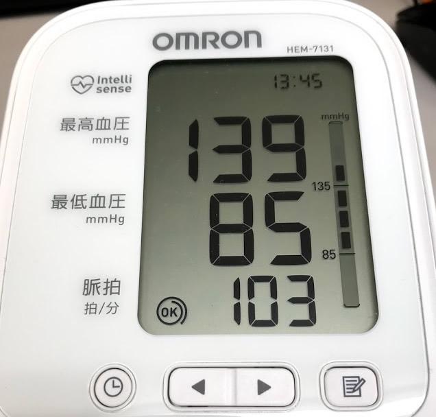 私の運動後の血圧